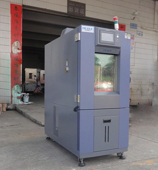 高低温交变试验箱 225L